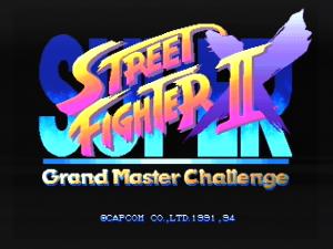 STREET FIGHTER 2X 1on1大会