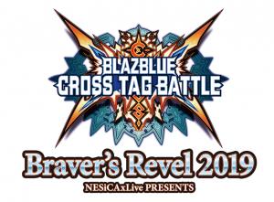 BBTAG Brever's Revel 2019 予選