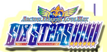 アルカナハート3 LOVEMAX Six StarS!!!!!! 遠征襲来1on1大会