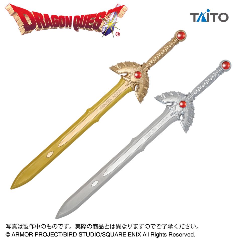 ドラゴンクエスト AM アイテムズギャラリー ロトの剣 ~35周年記念バージョン~